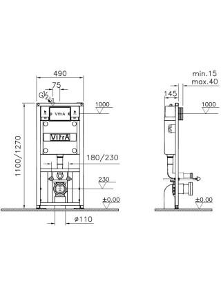 Инсталляция c клавишей для подвесного унитаза Vitra 700-1873 (хром глянец)