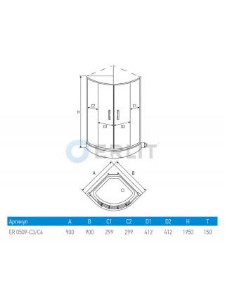 Душевой уголок Erlit ER0509-C4 90х90 (тонированное стекло, низкий поддон)
