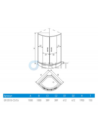 Душевой уголок Erlit ER0510-C3 100х100 (матовое стекло, низкий поддон)