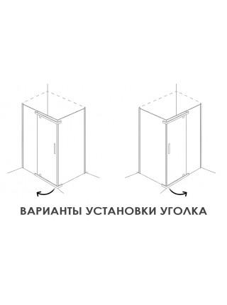 Душевой уголок Alex Baitler AB244-120 120х90 (тонированное стекло)