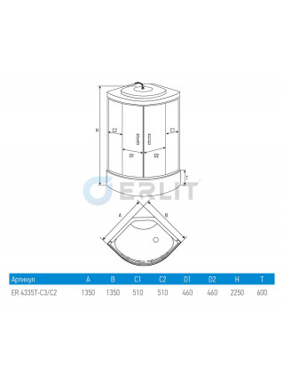 Душевой бокс Erlit ER4335T-C2 135х135 (тонированное стекло, высокий поддон)