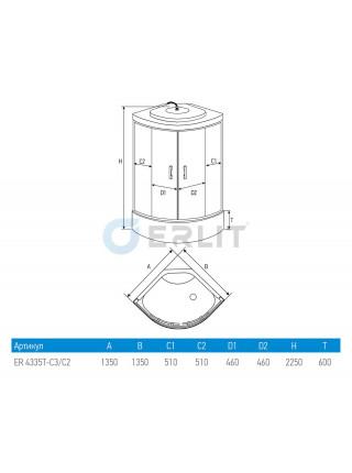 Душевой бокс Erlit ER4335T-W3 135х135 (матовое стекло, высокий поддон)