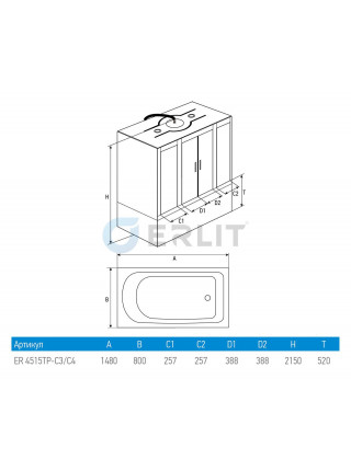 Душевой бокс Erlit ER4515TP-C3 150х80 (матовое стекло, высокий поддон)