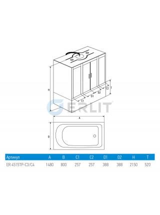 Душевой бокс Erlit ER4515TP-C4 150х80 (тонированное стекло, высокий поддон)