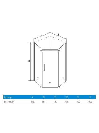 Душевой уголок Erlit ER10109V-C4 90x90 (тонированное стекло)