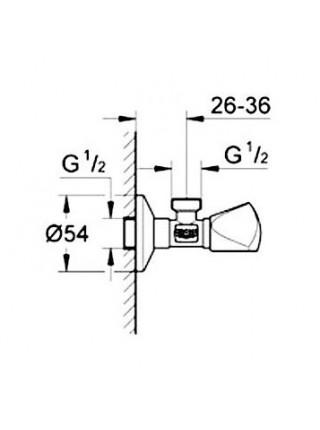 Угловой вентиль Grohe 22940000 1/2*1/2 (хром глянец)